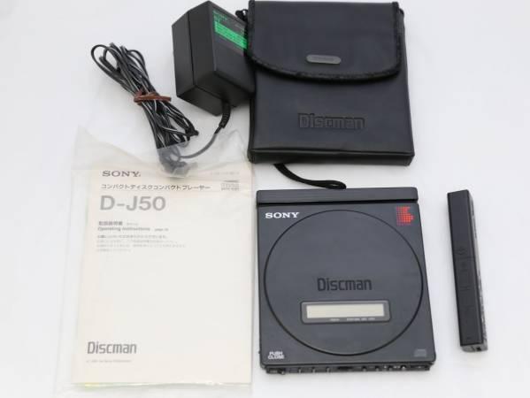SONY 薄型Discman ディスクマン D-J50 奇跡な(CDプレーヤー)|売買されたオークション情報,yahooの商品情報を ...