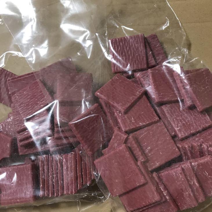★1円スタート! 高級ルビーチョコレート 2袋 たっぷり 600g 訳あり ワケあり お買い得
