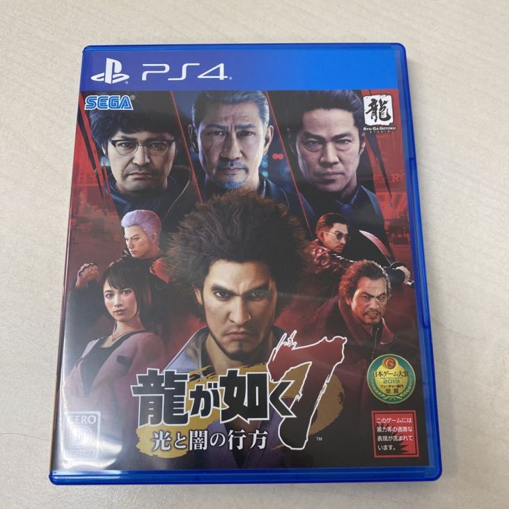 PS4 龍が如く7 光と闇の行方 美品
