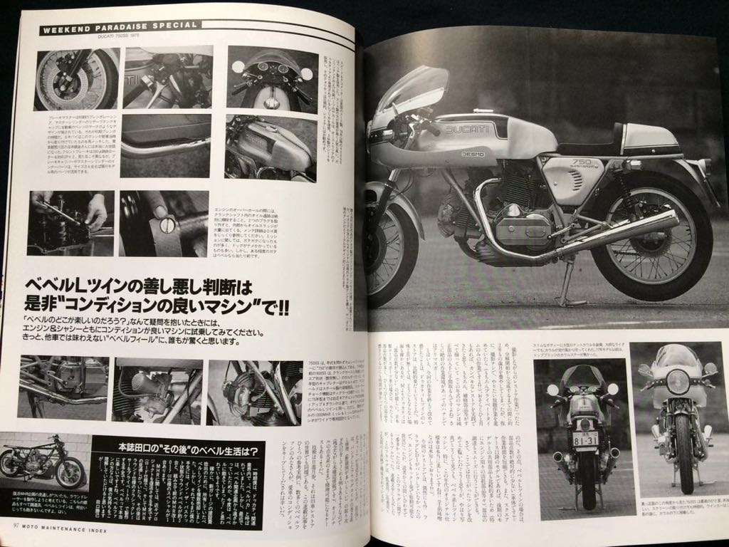 hight resolution of in 2000 11 on features to the publication 1975 ducati 750ss the full