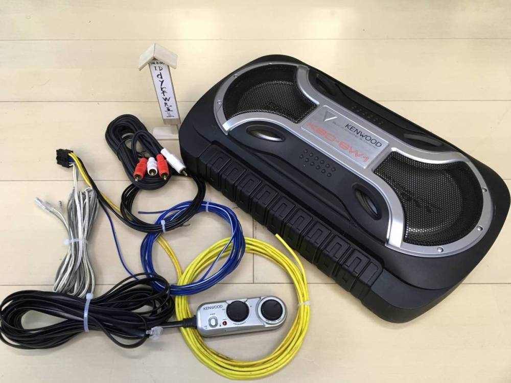 medium resolution of remote control attaching seat under ok super great popularity kenwood ksc sw1 subwoofer operation verification ok guarantee equipped