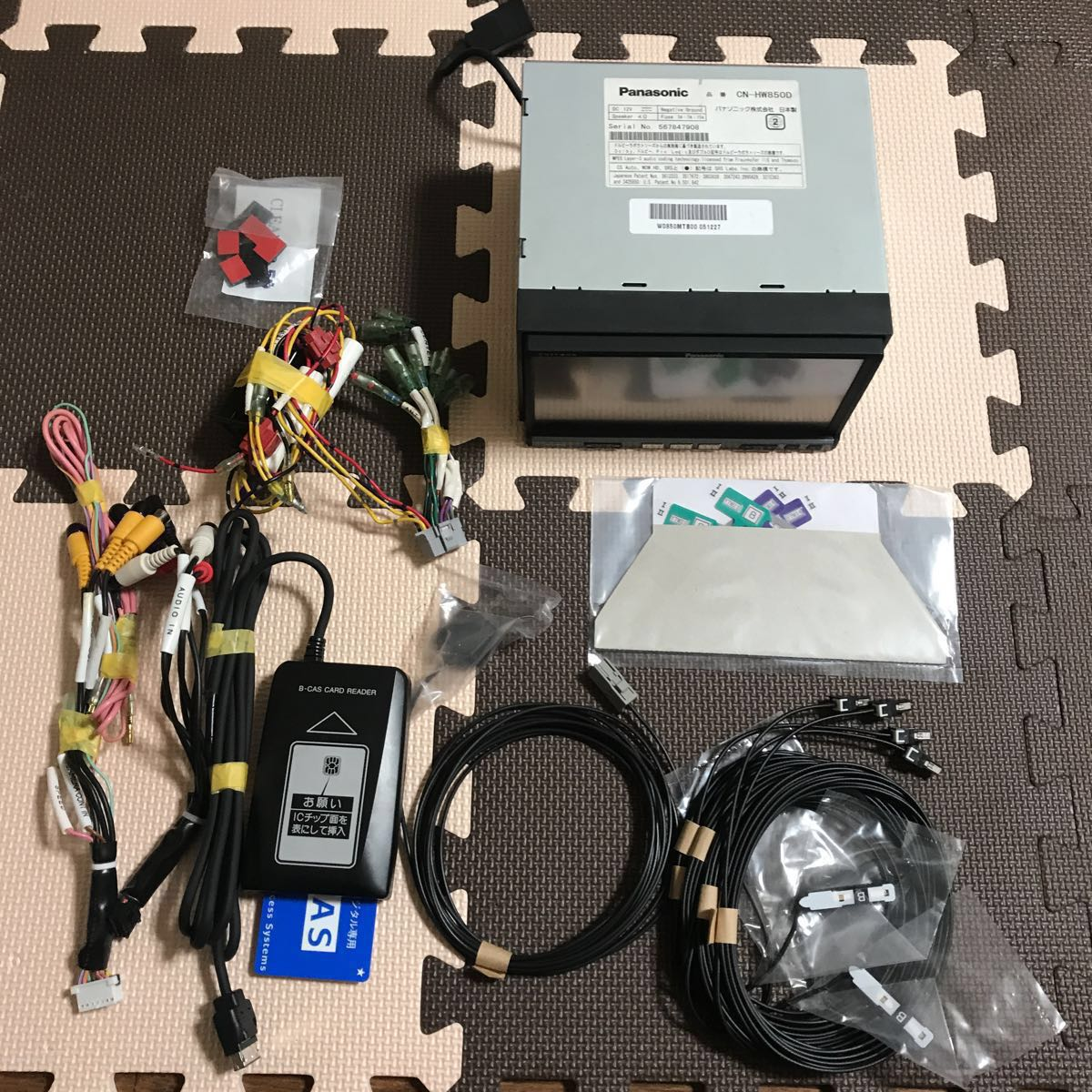 hight resolution of panasonic cn hw850d new goods film antenna wiring new goods gps recording dvd reproduction