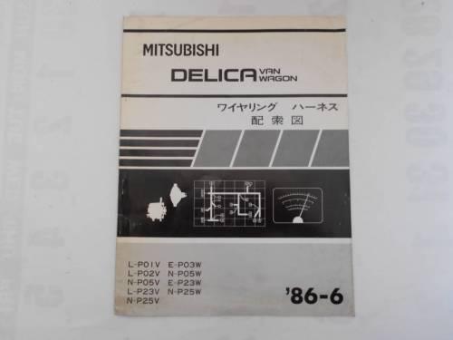 small resolution of old car mitsubishi teli bag wagon wiring harness wiring diagram 1986 year 6 month p01v p02v