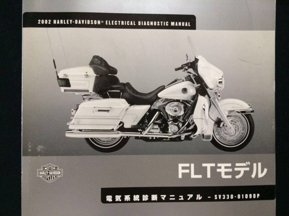 medium resolution of japanese 2002 harley davidson flt model electric system diagnosis manual flht flhtc