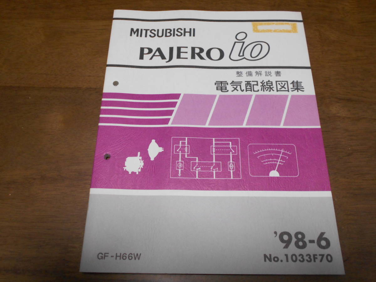mitsubishi pajero io wiring diagram 2006 freightliner m2 a6614 gf h66w maintenance manual electric compilation 98 6