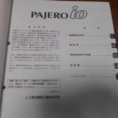 Mitsubishi Pajero Io Wiring Diagram Power Door Lock Library A6614 Gf H66w Maintenance Manual Electric