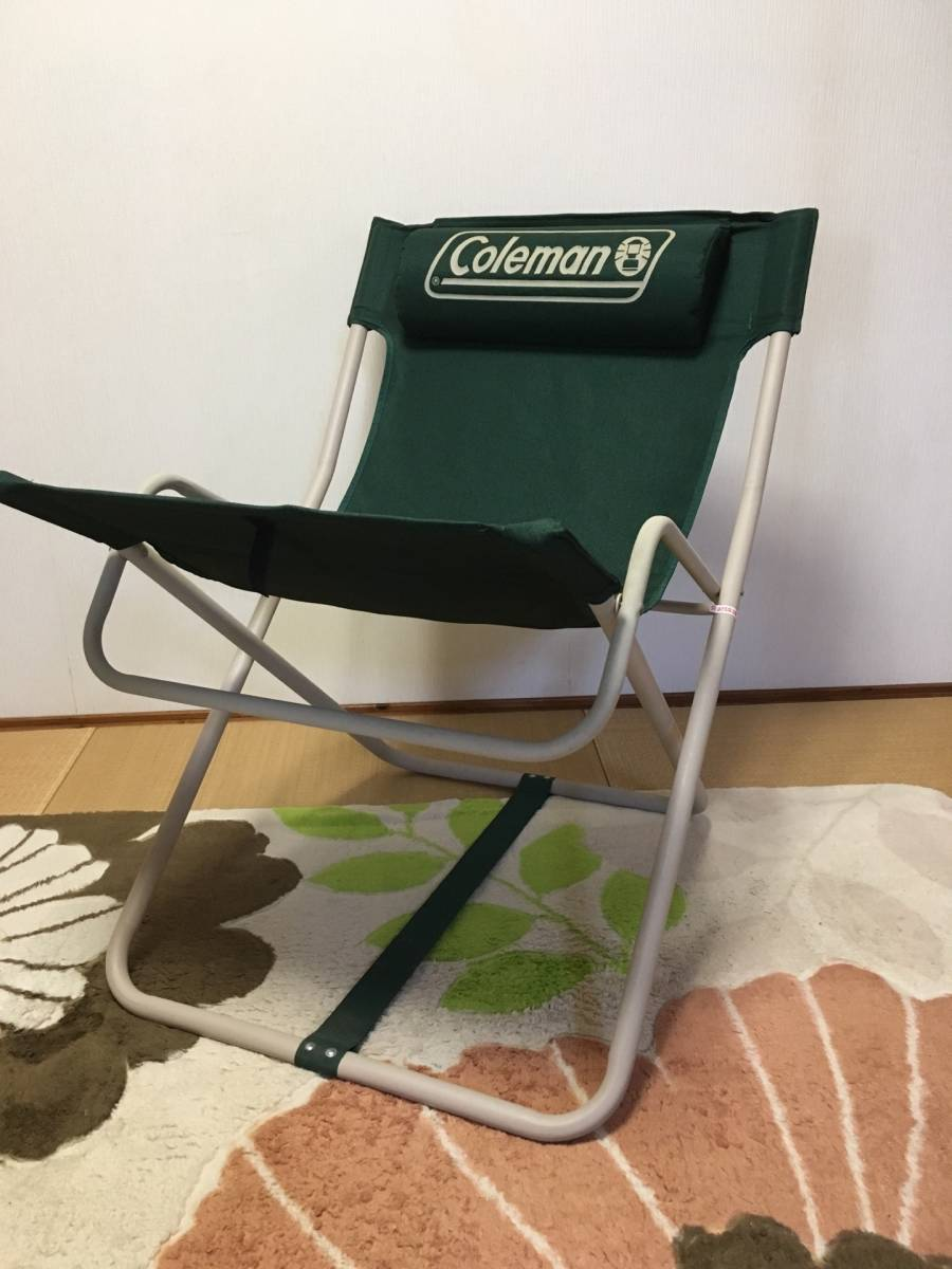 coleman rocking chair samsonite chairs for sale used records out of production two legs set new