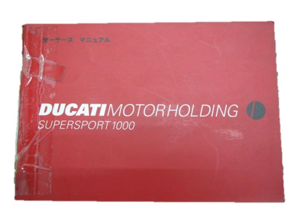 medium resolution of used ducati regular bike service book super sport 1000 owner manual regular wiring diagram equipped vehicle
