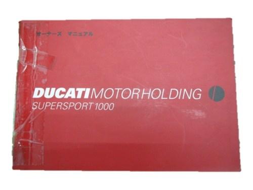 small resolution of used ducati regular bike service book super sport 1000 owner manual regular wiring diagram equipped vehicle