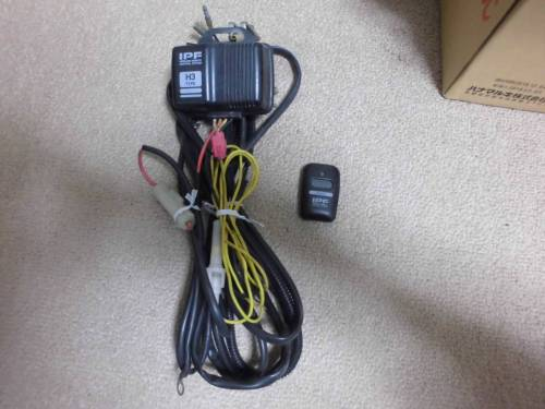 small resolution of ipf foglamp relay harness kit wireless remote control used ipf wireless remote control system h3 type