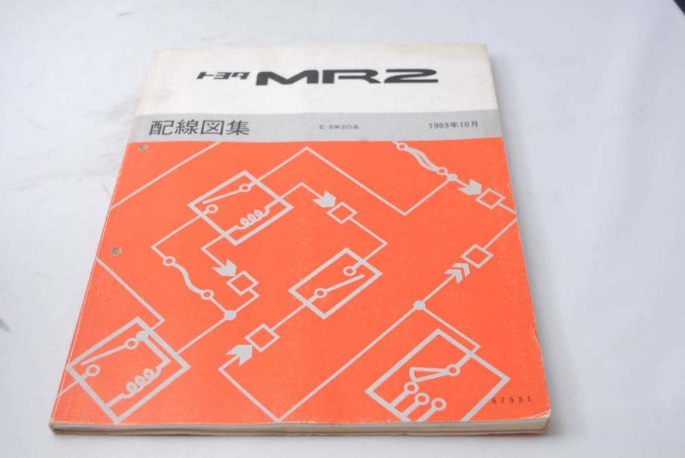 medium resolution of out of print super rare mr2 sw20 wiring diagram compilation