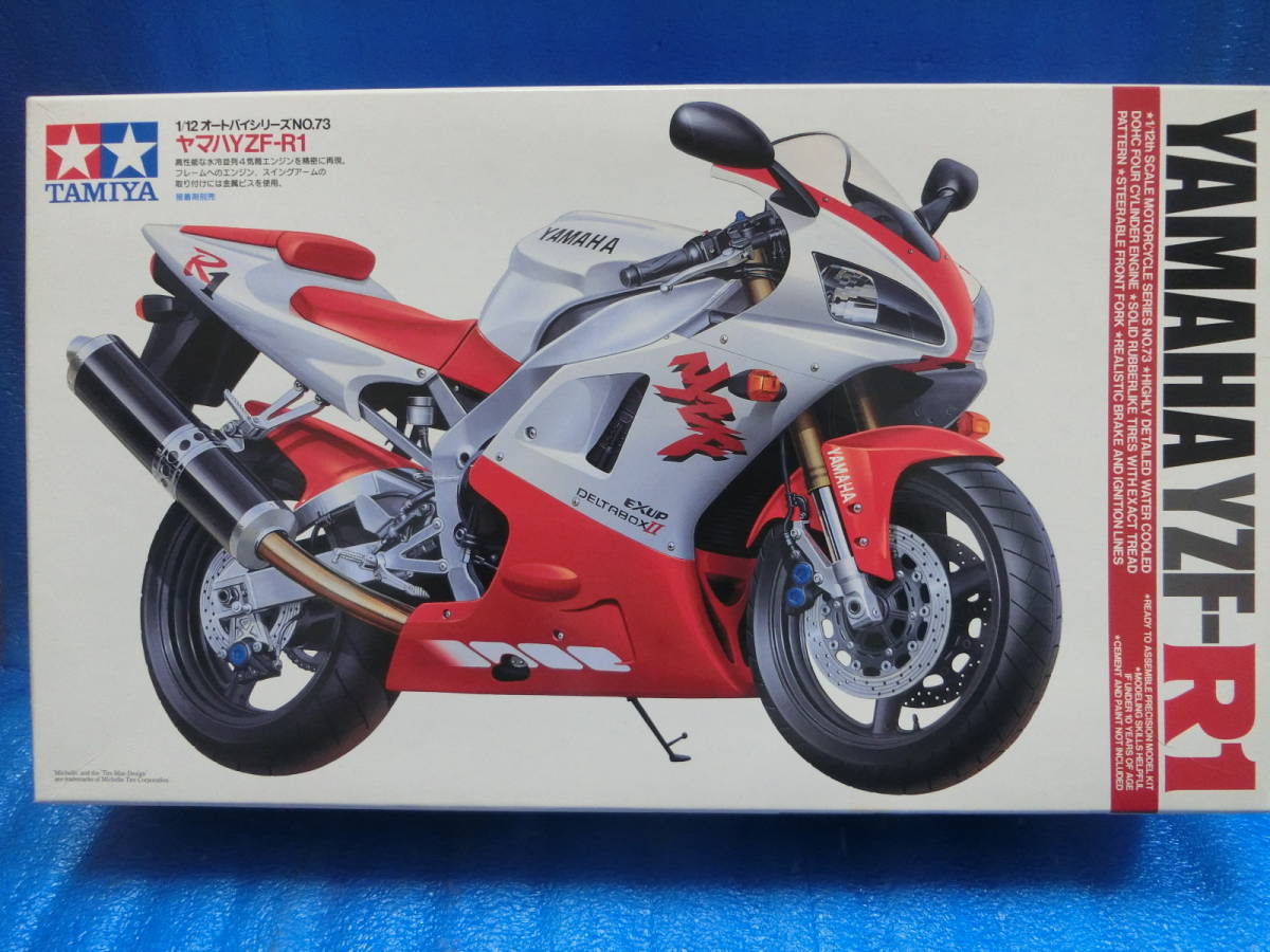 hight resolution of tamiya 1 12 yzf r1 unopened rc30 fiat fiat rossi yzr m1 ow01
