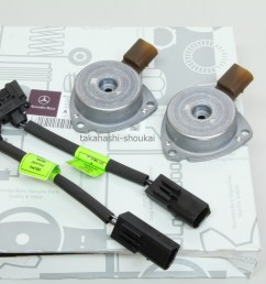 00 benz genuine products m271 cam magnet oil leaks measures harness w209 w203 [ 1200 x 800 Pixel ]