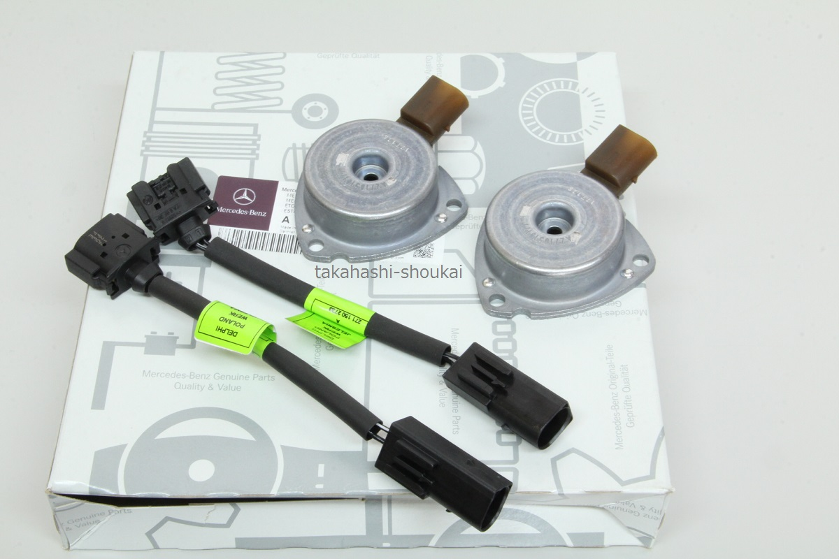 hight resolution of 00 benz genuine products m271 cam magnet oil leaks measures harness w209 w203