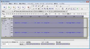【Audacity】音楽ファイルの音量を統一化(一定)する方法