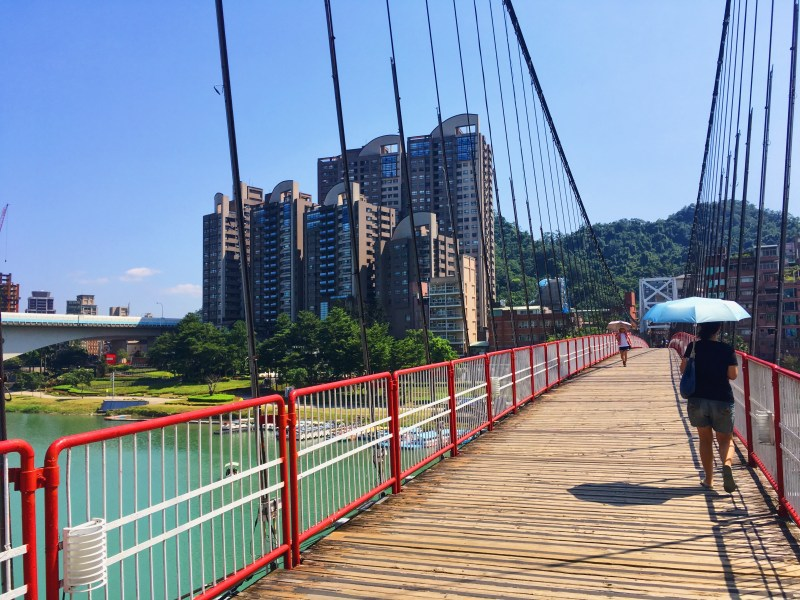 Pont suspendu de Bitan