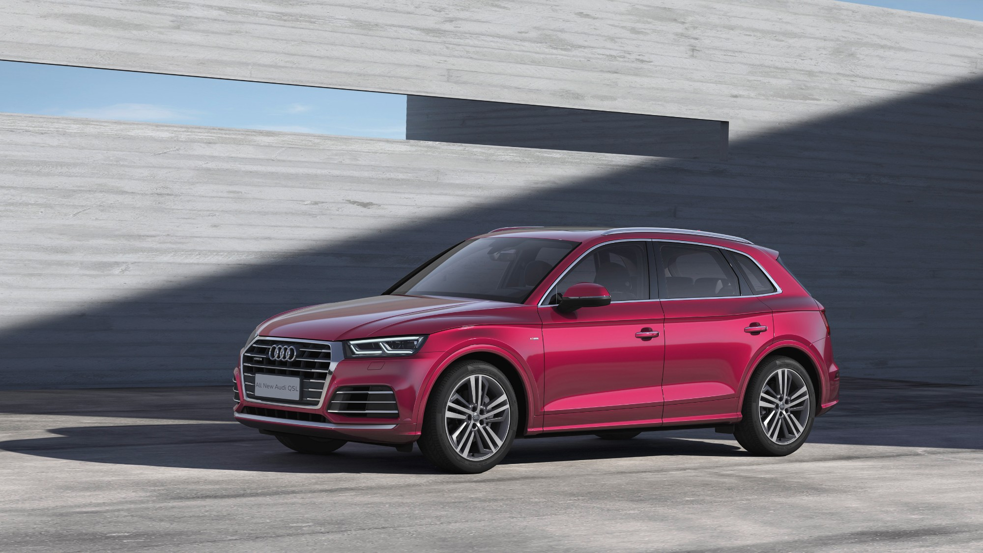 First SUV With A Long Wheelbase From The Four Rings:  Audi Q5L At The Beijing Motor Show