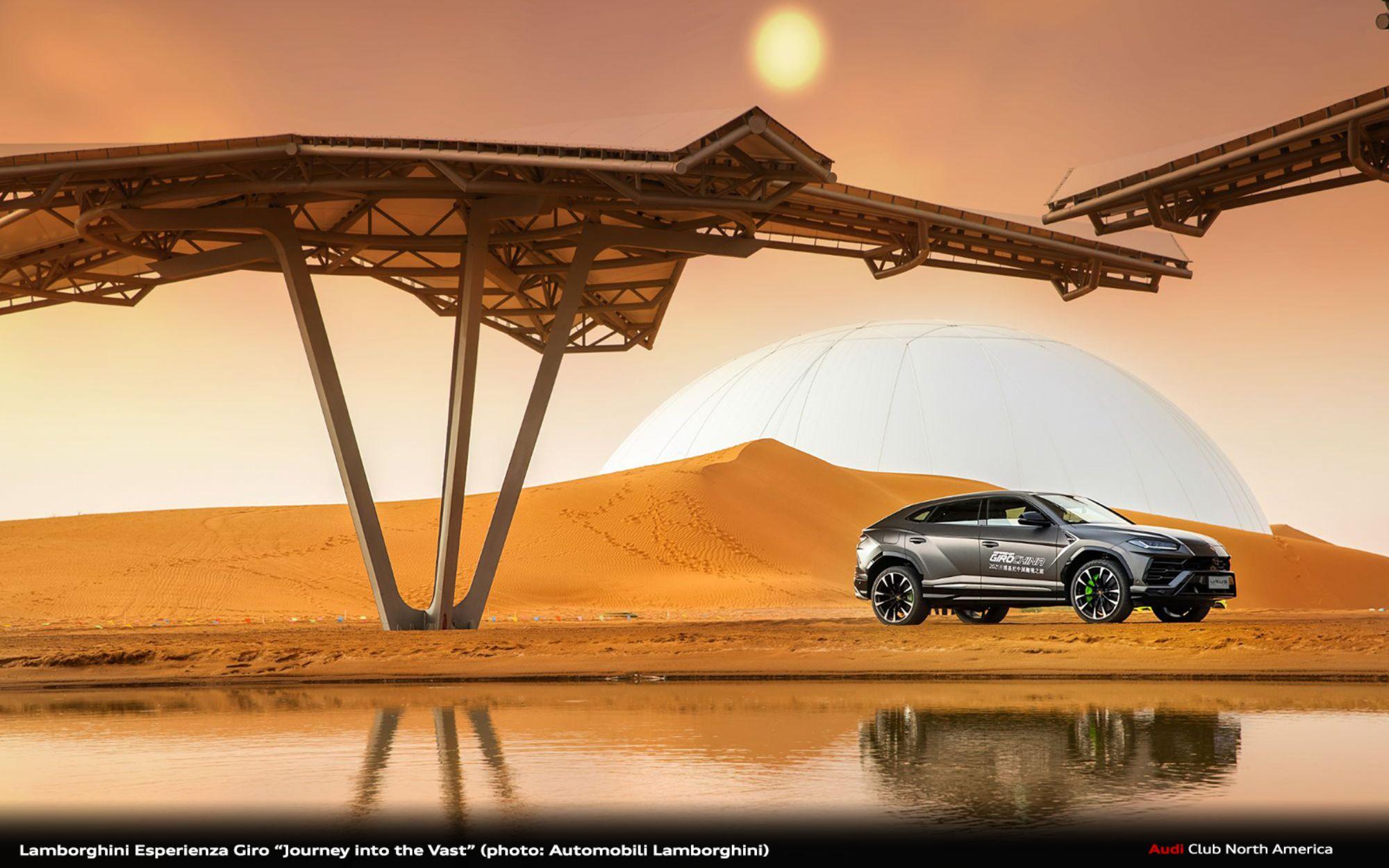 "Lamborghini Esperienza Giro ""Journey into the Vast"" Unparalleled Expedition of 42 Lamborghinis through the North West of China"