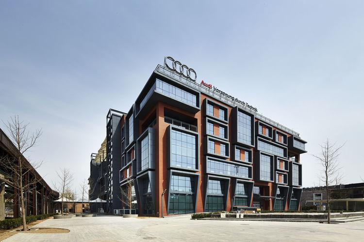 Audi Research & Development center in Beijing