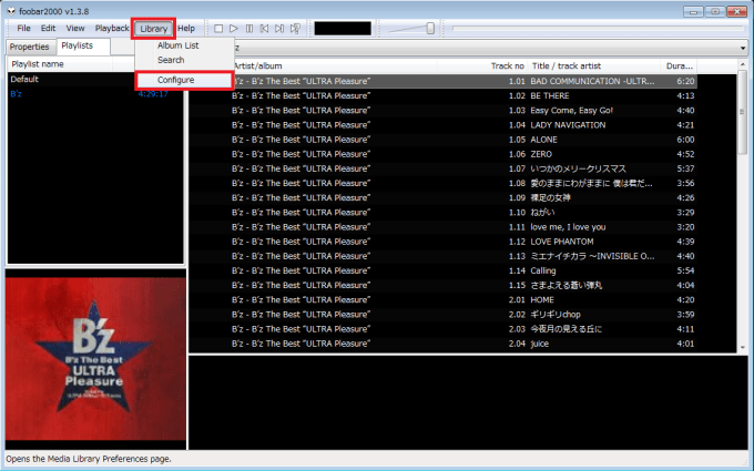 foobar2000_asio_download_2