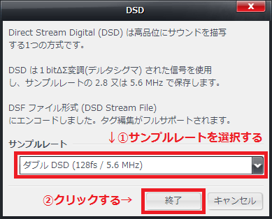 cd_dsd_27