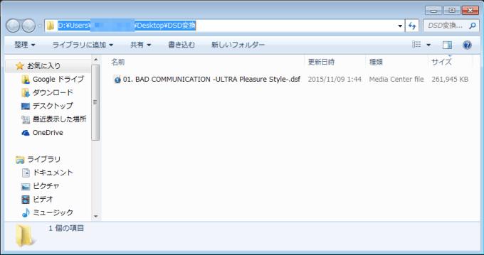 cd_dsd_30