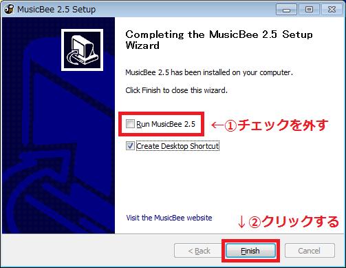 install_musicbee_8