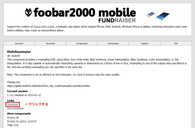 foobar2000-upsampling_1