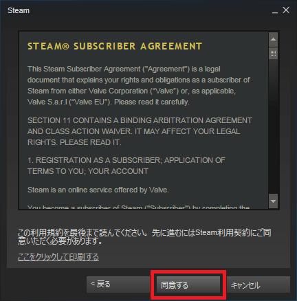 steam-install_12