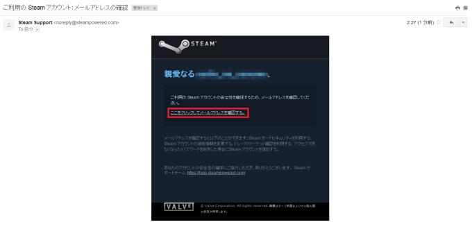 steam-install_19