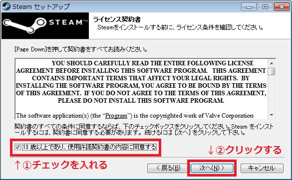 steam-install_5