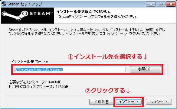 steam-install_7