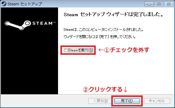 steam-install_8