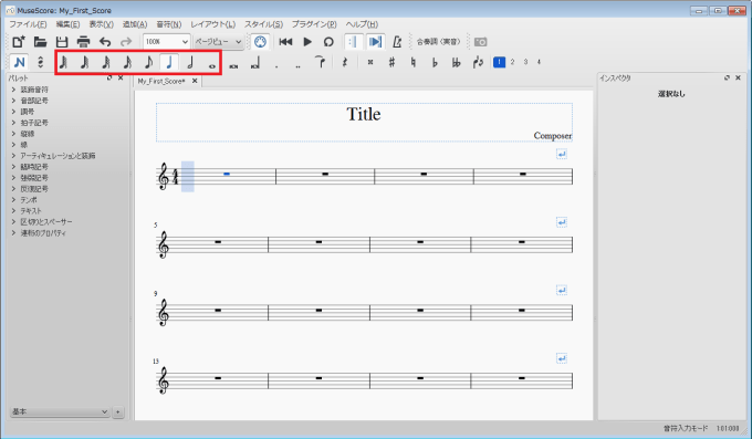 musescore_how-to-use_29