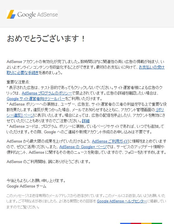 Google Adsense_16