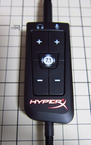 hyperx-cloud-II_17-1