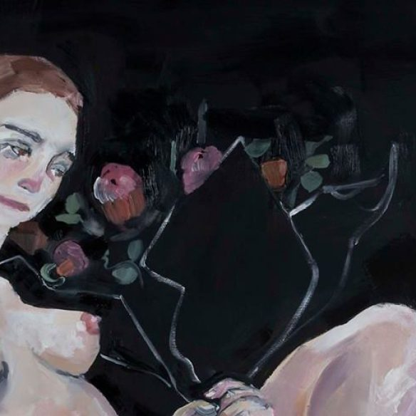 methyl ethel, everything is forgotten