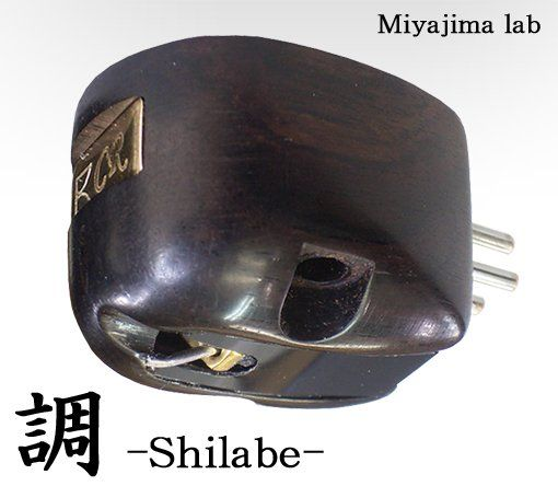 Miyajima Shilabe