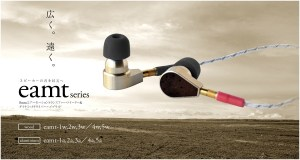obravo eamt headphones in-ear audiophile
