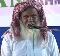 Qari Ahsan Mohsin naat mp3 download