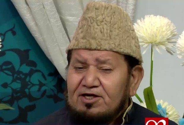 Akhtar Hussain Qureshi mp3 naats download
