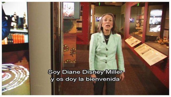 Visita al Museo Walt Disney en los extras del DVD