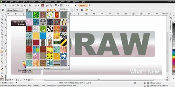 """Inmensas posibilidades de creación y edición en el nuevo """"CorelDRAW® Graphics Suite X6"""""""