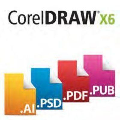 """""""CorelDRAW® Graphics Suite X6"""" es compatible con gran cantidad de archivos de Adobe y Microsoft"""