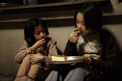 Una Vida Nueva (2009)