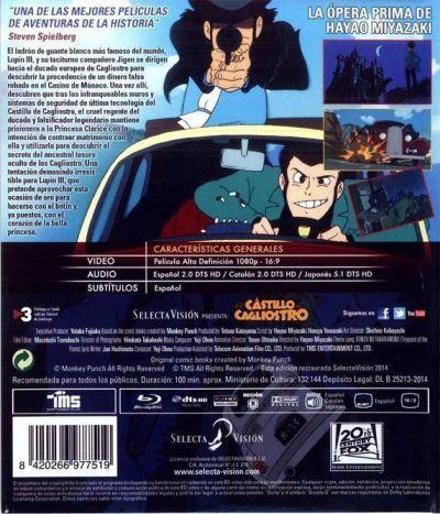 El Castillo de Cagliostro (analizado el Blu-Ray en AudioVideoHD.com)
