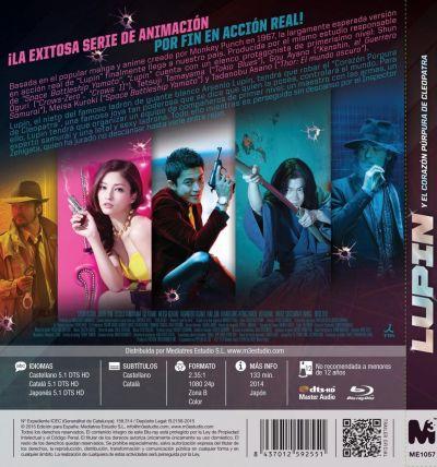 Lupin y el corazón púrpura de Cleopatra BD (2014) AudioVideoHD.com