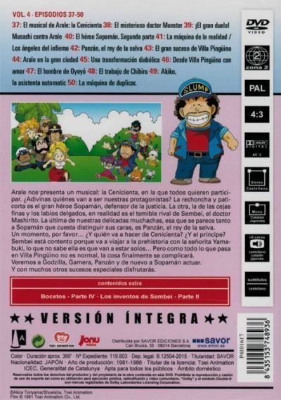Doctor SLUMP y ARALE. DVD vol. 4. AudioVideoHD.com