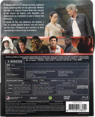 STAR WARS: EL DESPERTAR DE LA FUERZA (en DVD y Blu-Ray 2016) AudioVideoHD.com