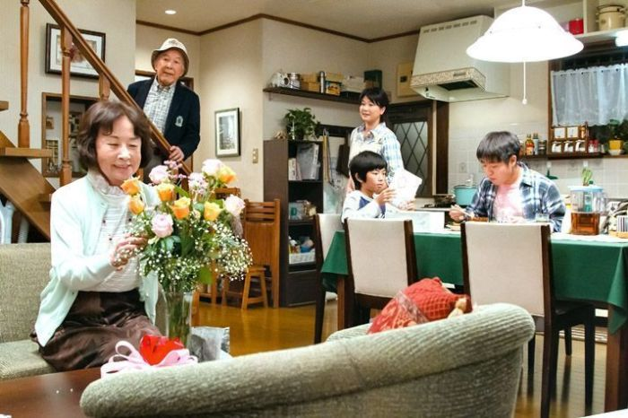 Maravillosa familia de Tokio (2016) Análisis del Blu-Ray en AudioVideoHD.com